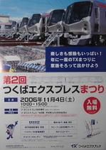 Txmatsuripamphlet