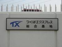 Txmoriya06110401b