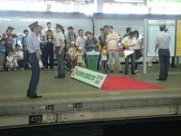 Yamabiko93101