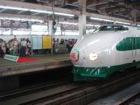 Yamabiko93103