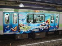 Yamanotepokemontrain060801