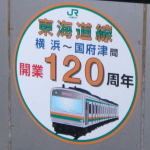 Yk120thhmf0201