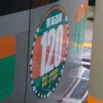 Yk120thhmf0210