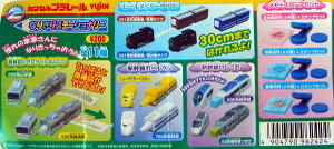 Yujincapplanarikiristationery00