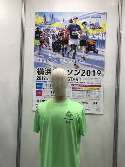 191110yokohama01
