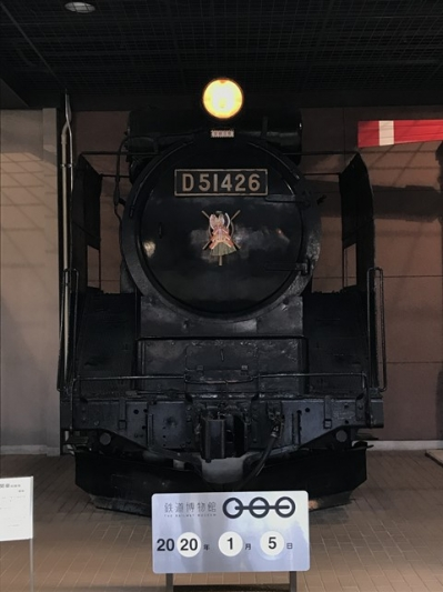 200105teppaku01