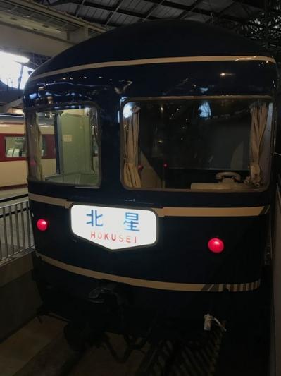 200105teppaku03