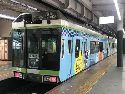200123enoshima05
