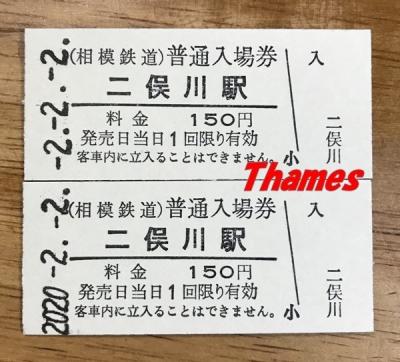 200202futamatagawa01