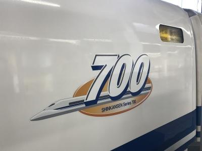 20021970004