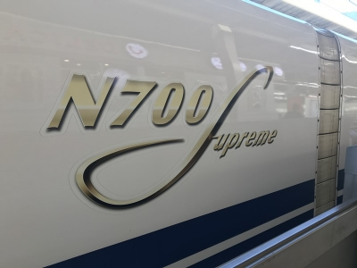 200219n70001