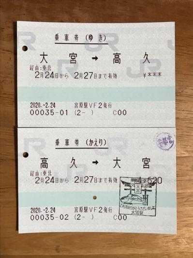 200224stamp11