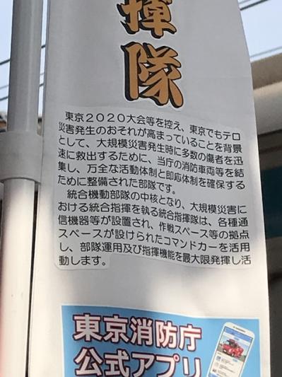 200229hamamatsuchokozo03