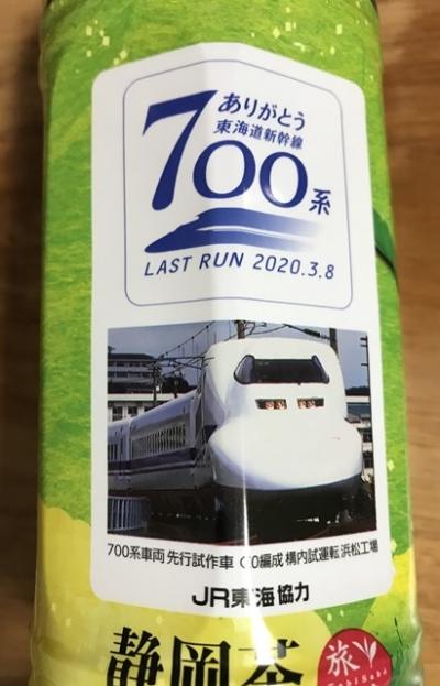 20031070001
