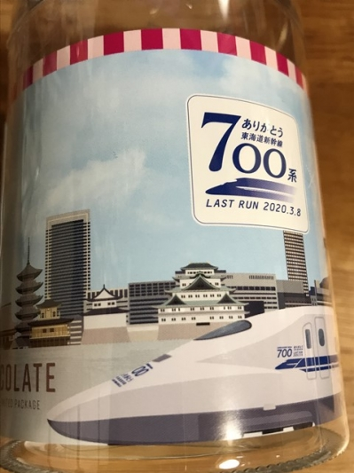 20031070003