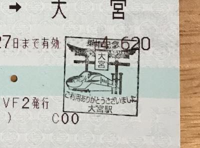 20031902