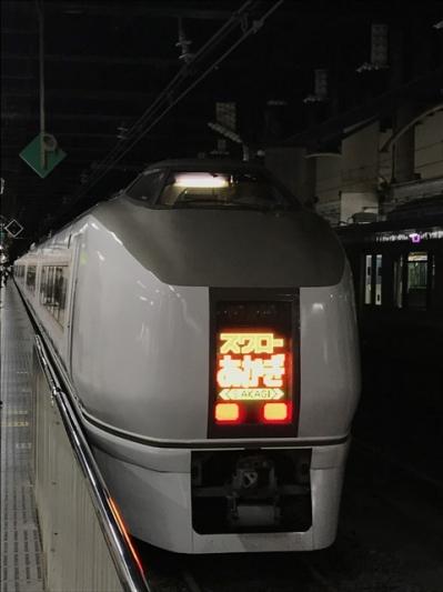 200525akagi02
