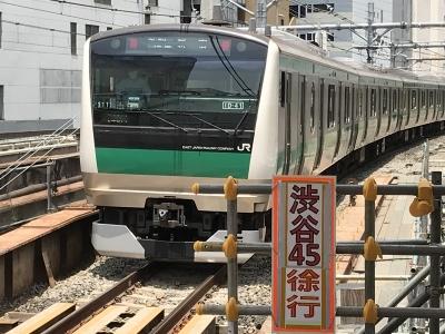 200608jrshibuya03