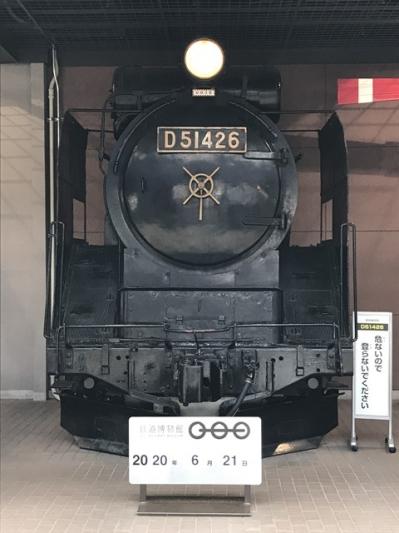 200621teppaku01
