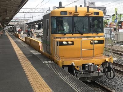 200705e19501