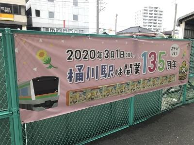 200705okegawa01
