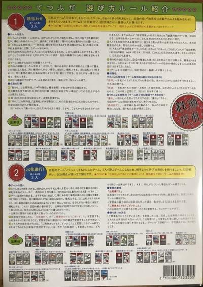 200724stamp07