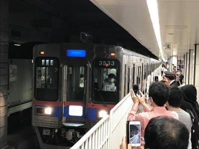 200801keisei04