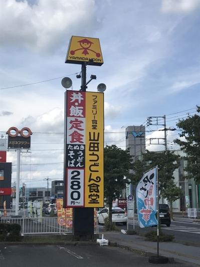 200802kumagaya05