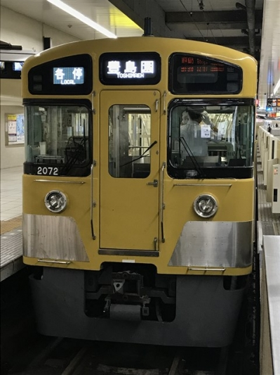 200824toshimaen01