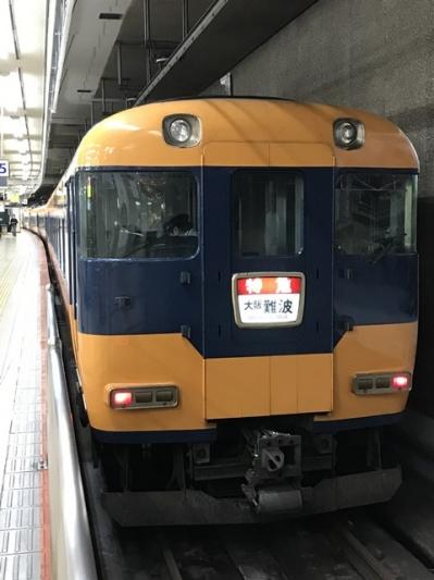 200907kintetsunagoya01