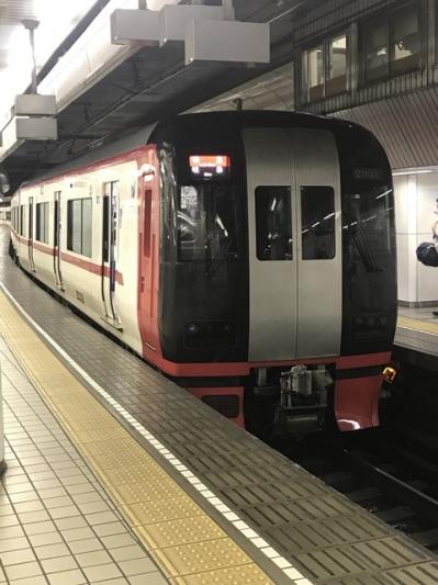 200907meitetsu02