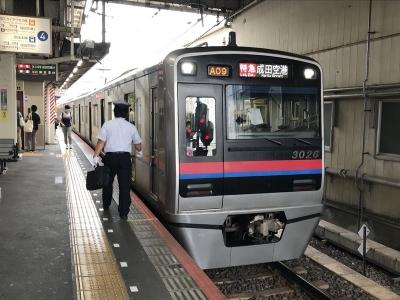 201003shibamata02