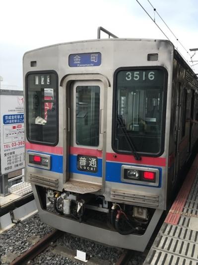 201003shibamata03