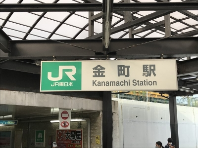 201003shibamata05