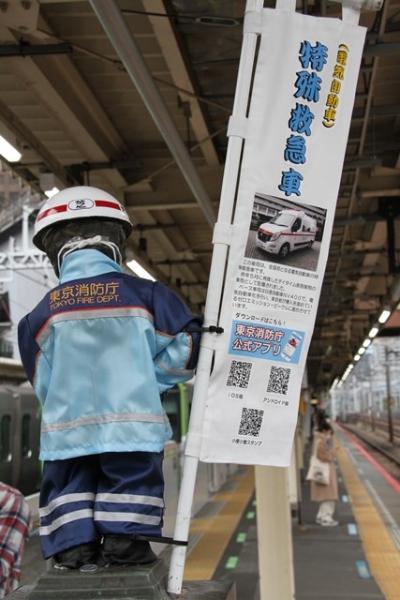 201103hamamatsuchokozo02
