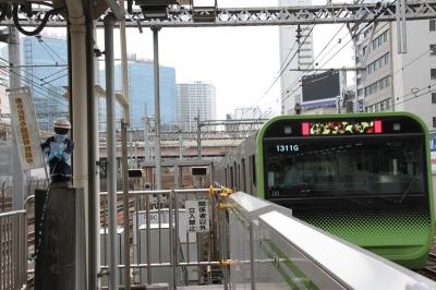 201103hamamatsuchokozo03