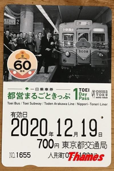 201219toei02