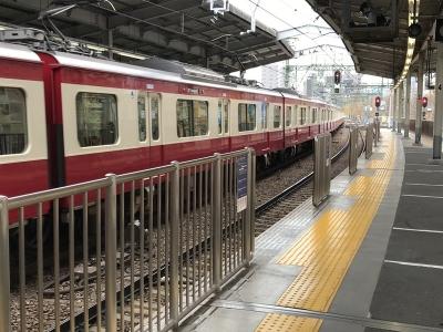 201228shinagawa01