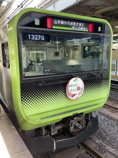 210306yamanote05